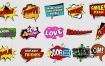 AE模板-卡通手绘漫画爆炸飞溅泡泡视频字幕动画电视节目包装