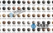 材质贴图-500组岩石石头PBR无缝纹理贴图合集