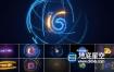 AE模板-20种粒子光线闪电能量冲击图形动画演绎LOGO片头