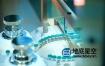 视频素材-医药生产制造流程视频
