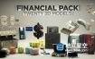 C4D/E3D模型-16个金融钱币预设模型包