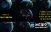 视频素材-7组4K地球夜景灯光图城市夜间地球旋转动画