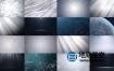 视频素材-16组粒子烟雾清新干净柔和轻盈光线宇宙波浪背景视频素材