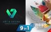 AE模板-铅笔快速绘制3D标志logo展示动画