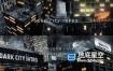 AE模板-3D暗黑城市雨天建设广告牌霓虹灯文字排版logo片头展示动画