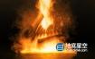 AE模版-生动的史诗级火焰金属logo标志展示动画