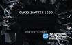 AE模板-玻璃碎裂标志击碎玻璃logo展示片头动画 Glass Shatter Logo