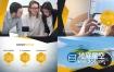 PR模板-现代简洁多边形图层过渡企业团队文化展示公司产品服务业务介绍宣传包装
