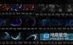 视频素材-100组4K实用粒子运动医学科技网络宣传特效背景视频素材