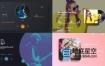 AE模板-20个音频频谱可视化音乐宣传动画