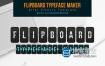 AE模板-文字字体文本翻转倒计时片头动画 Flip board Typeface Maker