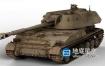 3D模型-坦克模型