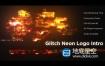 AE模板-未来派高科技科幻全息图信号损坏毛刺rgb分裂抽象标志logo展示动画 Glitch Neon Logo Intro