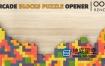 AE模板-俄罗斯方块游戏标志logo展示片头动画 Arcade Blocks Puzzle Opener