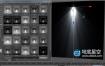 C4D灯光预设-IES灯光预设