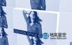 AE模板-时尚模特写真春夏季现代时装宣传片头视频效果 Minimal Fashion Opener