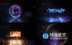 AE模板-炫酷的火焰火花粒子能量漩涡光线霓虹灯LOGO标志片头动画 High Speed Spinning Energy Logo