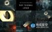 AE模板-夜晚天空下雨灯塔下超级英雄蝙蝠侠LOGO标志展示片头动画 Sky Signal Logo II