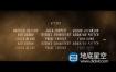 AE模板-史诗级战争电影预告片演员介绍文字标题排版片头动画 Cine Credit V.9