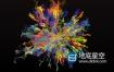 AE模板-抽象震撼的艺术五颜六色烟雾粉末爆炸灰尘能量流体冲击 Powder Explosion Logo Reveal