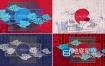 AE模板-中国传统文化文化祥云装饰logo标志展示片头动画