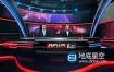 AE模版-3D虚拟演播室主持人在新闻室广播新闻体育场景接受动画