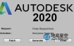 Autodesk 2020 Win/Mac XForce注册机