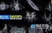 视频素材-10组4K微距拍摄水元素慢动作水花蒸汽水溅视频