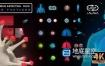 视频素材-3D人体肺部疾病4K新型冠状病毒感染医疗HUD界面视频动画元素包
