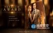 AE模板-奥斯卡颁奖典礼奖项提名包装介绍片头预告片