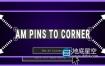 AE脚本-图层边角控制随意定位放置脚本 AM Pins To Corner V1.0