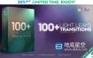 FCPX插件-100种4K唯美漂亮优雅炫光漏光视频光效转场效果Motion模板