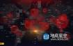 AE模板-新型肺炎流行性病毒电视栏目播报医学医生抗击病毒