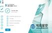 Autodesk 3DS MAX 2021.3 中文/英文/多语言 破解版