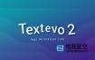 AE脚本-MG文字弹跳缓入缓出放大缩小AE脚本 Aescripts TextEvo 2.0.0