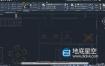 CAD教程-AutoCAD 2021新手入门基础教程(英文字幕) Lynda – AutoCAD 2021 Essential Training