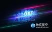 AE模板-色彩鲜艳发光线条强劲有力速度时尚文字标题排版动画 Black Blade Cinematic Opener