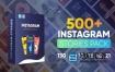 AE模板-500+手机竖屏Instagram时尚社交媒体Facebook抖音短视频动画