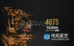 AE模板-高科技像素粒子消散标志logo展示动画 Pixeleak