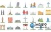 AE模板-100个世界城市旅游著名地标金字塔图标埃菲尔铁塔等 100 World Landmarks Icons