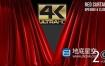 视频素材-10组豪华舞台红幕打开关闭揭示动画视频素材 3D Realistic Red Curtains Opening & Closing