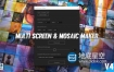AE脚本+AE模板-图片自动排列多屏幕照片墙图片幻灯片生成动画 Mosaic & Multiscreen Maker Auto