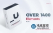 AE模板+PR预设-1400种文字标题海报排版时尚图形设计信息图背景转场LOGO动画包 Untitled Graphics Package
