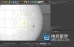 C4D插件-快速钻孔挖洞工具 PolyCircle v1.6 For Cinema 4D