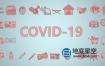 视频素材-冠状病毒COVID-2019流行病感染隔离药物恐慌检疫科学口罩卫生纸图标
