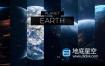 视频素材-真实的空间站宇宙星系地球旋转高清 Planet Earth 7 Clips Pack