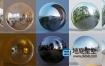 环境贴图-6个HDRI高动态贴图预设 Gumroad – HDRI Collection – Six Shades of Swedish Summer