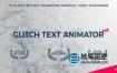 AE模板+PR预设-15组创意信号失真干扰毛刺故障文字标题动画 Glitch Text Animator