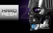 Maya插件-硬面网格建模工具 HardMesh 2.3.4 Win破解版