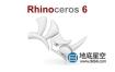 犀牛注册机破解版 Rhinoceros 6.31.20315.17001 Win/Mac中文版/英文版